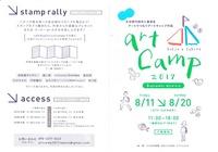 artcamp1.jpg