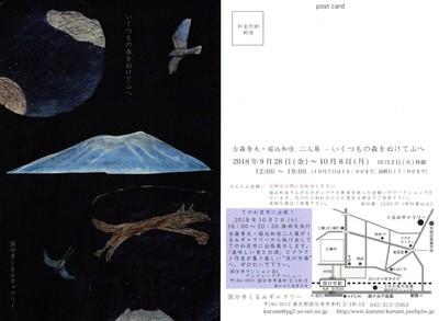 img033 (2).jpg